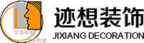 沈阳亚搏体育官网下载地址公司